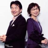 『ファイザーワクチン問題と政商の南場智子』の画像