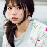 『【乃木坂46】齋藤飛鳥 4月15日発売『EX大衆 5月号』の表紙画像が公開!!!』の画像