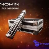 『Innokin iTaste 134 MX-Z MOD メカニカルMOD VTC4セット』の画像