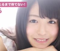 【欅坂46】長濱ねる『駆け上るまで待てない!』が可愛すぎて震える!「ねる」の名前の由来も明らかに