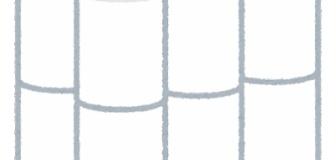 最近短期記憶力がホンマにヤバイ、家にトイレットペーパー50ロールある