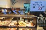 交野市駅前に『麦の大地』っていうパン屋さんができてる!【情報提供:Fさん、だっちさん】