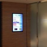『福岡空港の「ラウンジ福岡」に初潜入。サーモンマリネが美味かった。』の画像