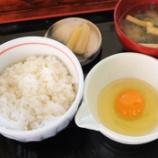 『【朝食】卵かけご飯に加えたらおいしい物をおしえてくれ』の画像