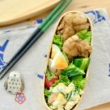 『チューブ調味料で作る簡単唐揚げと叩ききゅうりのお弁当』の画像