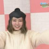 『元気いっぱい!ノリノリの欅坂46鈴本美愉がこちら!』の画像