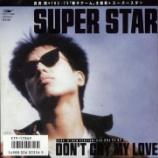 『【×年前の今日】1986年7月2日:長渕剛 - SUPER STAR(15th SINGLE)』の画像
