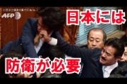 小西ひろゆき、佐藤正久外務副大臣に「もう一度聞きますが即刻、辞職する覚悟・決意はございませんか?」