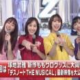 """""""塚地、新作ももクログッズに大興奮!!"""" 9/27(金)放送『東京暇人~TOKYO hi-IMAGINE~』で """"ももクロポシュレの玉手箱だZ"""" 特集オンエア!"""