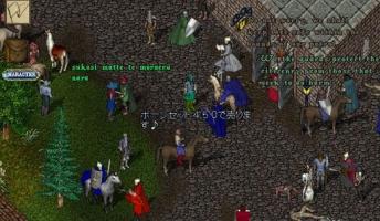 1998年ごろのインターネットこんなだったってマジ?wwwww
