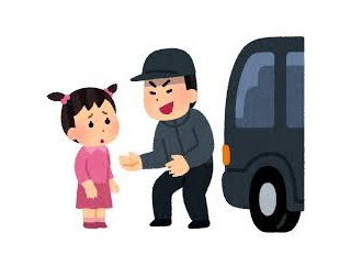【悲報】43歳の無職男が中3女子誘拐容疑で逮捕されるwwwwwwwww