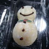 『拿坡里のピザとチキンで低級クリスマスパーティー』の画像