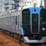 『阪神電鉄 5700系』の画像