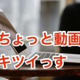 『本日のクラン戦全壊動画!!!』の画像