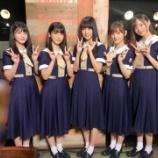 『乃木坂46出演『ぐるナイ』番組内容詳細が判明!!!』の画像