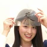 『【乃木坂46】大園桃子、生配信で堂々宣言!!!!!!』の画像