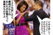 【米国】「日本を外せ」TPP対日協議に強まる反発、農業界に温度差も