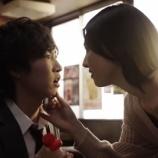 『【動画あり】衝撃!!!相楽伊織、ドラマでキスシーン!!!!!!!!!!!!【元乃木坂46】』の画像