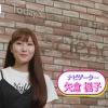 【悲報】元NMB48矢倉楓子がブクブク太って顔パンパンになってる
