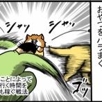 繊細な猫と何も気にしない2匹とフードファイター