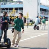 『セグウェイは身体障がい者の移動手段に有効か?検証してみました』の画像