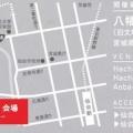 「第6回とうほく陶芸家展」(5/24・25・26)アクセスご案内