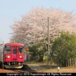 『長良川鉄道 ナガラ300形 2014春②』の画像