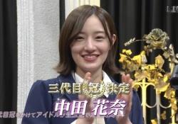 """【やったぜ】中田花奈、冠番組のタイトルも""""かなりん仕様""""になるぞ――(゚∀゚)――!!"""