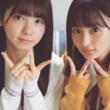 『4期生愛知コンビの2ショットが2枚きたぞ! 可愛いぞ!【乃木坂46】』の画像