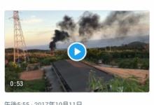 【速報】沖縄で米軍ヘリが墜落、爆発(画像・動画あり)