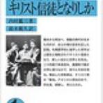 楽山日記(LD)