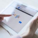 """『【時代は""""タグる""""】Googleがオワコン化!?今の若者「検索はSNSでするし、今どき""""ググる""""とかないわwwww」』の画像"""