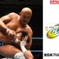 [もうすぐ始まるよ] 全日本プロレス ALL JAPAN B...