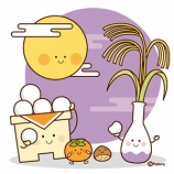 『【クリップアート】お月見のイラスト(満月・おだんご・ススキ)』の画像