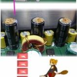 『PCマザーボードのコンデンサ交換』の画像