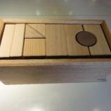 『SWINGの積み木セット』の画像