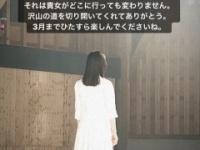 【元乃木坂46】若月佑美「沢山の道を切り開いてくれてありがとう」