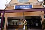 おけいはんこと『中之島けい子さん』がついに私市にやってきぞ!~おけいはんは京阪電車のイメージキャラクターです!~