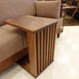 『セミオーダースタイルのウォールナット無垢サイドテーブル・CAFY』の画像