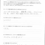 『2020年11月28日(土) 豊橋開催 セミナー集客ページをペライチで作ろう お客様の声2』の画像