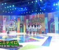 【欅坂46】がな推しでスタジオライブ「イマニミテイロ」キタ━━━(゚∀゚)━━━!!【ひらがな推し】