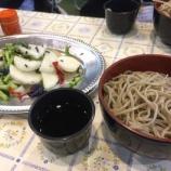 『新そば、大石田で味わえますよ!!』の画像