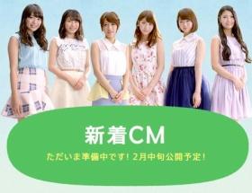 AKB48が消費者金融レイクのCMwwwwwwwwwwwwwwwwwww