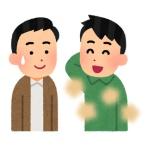 健康ちゃんねる@2ちゃんまとめ