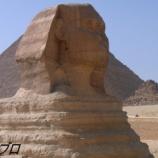 『エジプト旅行記1 アフリカ大陸進出!夏のエジプトに行く際のアドバイス諸々』の画像