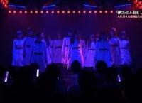 高橋みなみ卒業公演、「目撃者」「Pioneer」でOG大量にきたあああああ!!