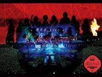 【欅坂46】東京ドームライブの円盤ジャケットwwwwwwwwwww