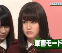 【欅坂46】あかねんは今後どんなキャラになるのか…?