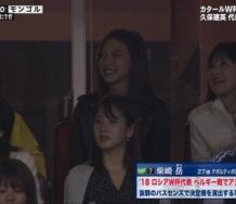 『真野恵里菜、日本代表戦スタンド観戦中に全国ネットで柴崎岳の妻と紹介される』の画像