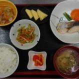 『1号館昼食(鰆のムニエル)』の画像